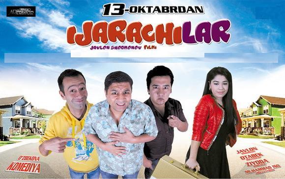 Ижарачилар / Ijarachilar (Узбек Кино комедия) смотреть онлайн